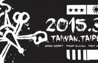 BONES TAIWAN